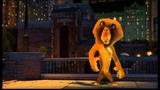 Mi Piace Se Ti Muovi (Video Originale) Madagascar HD