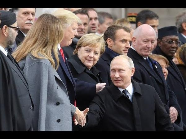 Путин и Трамп в Париже обменялись рукопожатиями
