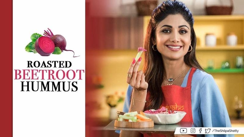 Roasted Beetroot Hummus | Shilpa Shetty Kundra | Healthy Recipes | The Art of Loving Food
