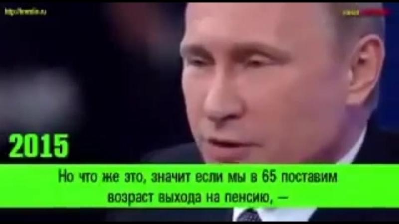 Фридерик Форсайт день шакала