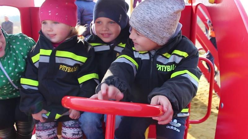 Відкриття першого в Україні дитячого майданчика Юний пожежний