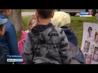 R1_20180826 СН Дом культуры Скобелевка.mp4
