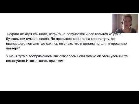 Круг рейки онлайн с Ольгой Николаевой Темы любые