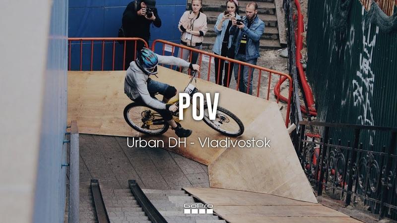 POV Urban DH - Vladivostok