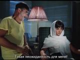 Кавказская пленница, или Новые приключения Шурика с русскими субтитрами - Комедия Русские фильмы HD Комедии Мосфильм