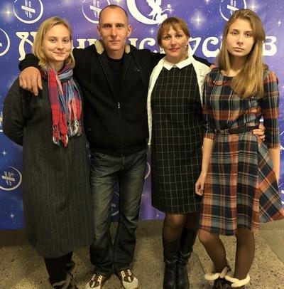 Оксана Инашевская