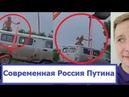 Чеченцы Захватили Тюмень