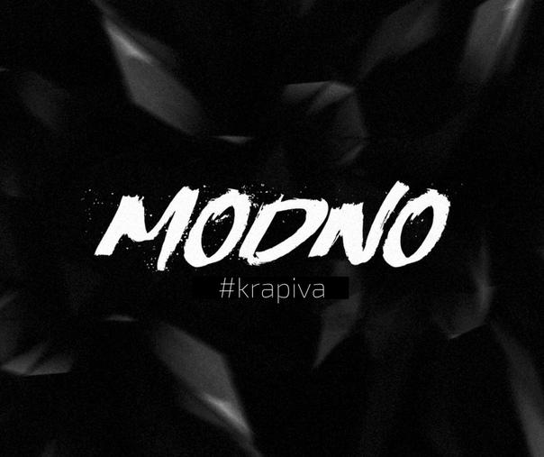 Modno - Krapiva [2019]