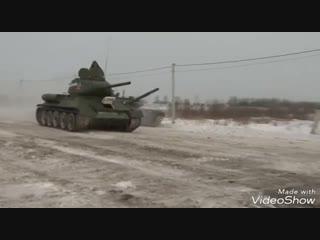 Т-34/85 (Дед и внучата)