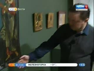 В Курске открылась выставка старинных икон