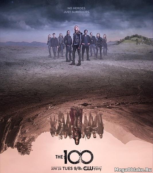 Сотня / The 100 - Полный 5 сезон [2018, WEB-DLRip | WEB-DL 1080p] (LostFilm)