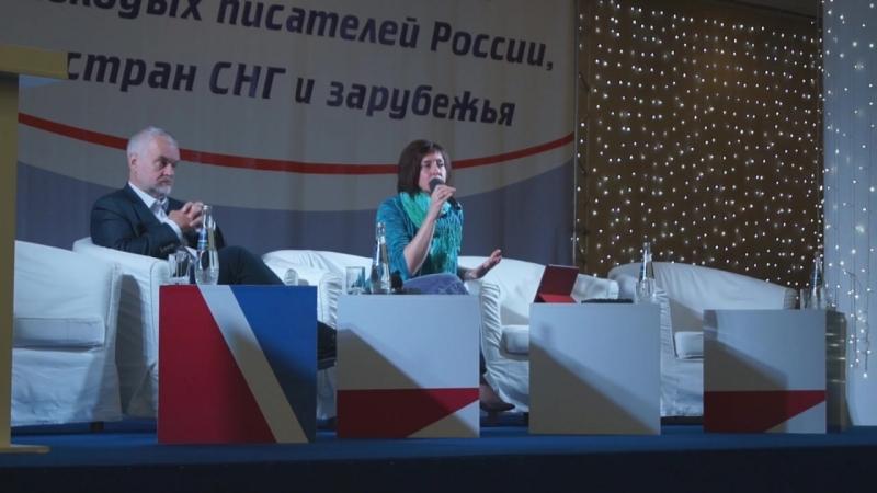 18-й международный Круглый стол с А.Варламовым и Т.Булатовой