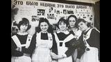Назад в СССР. Как жили школьники в СССР. История СССР. #СССР