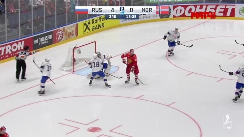 Россия – Норвегия. 50. Никита Гусев