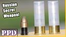 PPD Fin Stabilized Sabot Shotgun Slug Wow