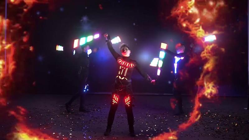 Световое шоу (Pixel Show)
