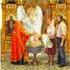 От Юности Моея  †   Православие †