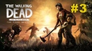 Finding An Axe | The Walking Dead - A New Day Gameplay Walkthrough 1080p (Xbox 360/PS3/PC)