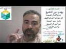 كيف تهدم دين الشيعة ب الرسم القرآني 2 1 لعن ال 158