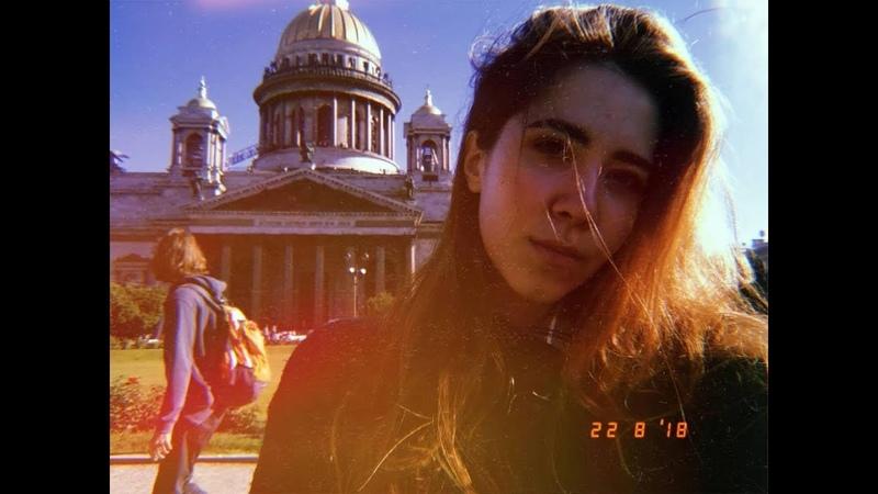 Санкт-Петербург.18 / ПИТЕР МОИМИ ГЛАЗАМИ