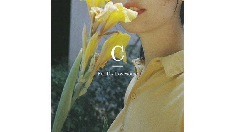 [YOUTUBE 181005] RAEHWAN - Ra. D - Lovesome (질투의 화신 OST) (Кавер от 래환)