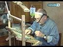 Пострадавший из за врачебной ошибки королёвский пенсионер стал вышивать гобелены