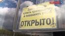 Участок платной Ленинградки от Солнечногорска до Клина откроют после 20 июля