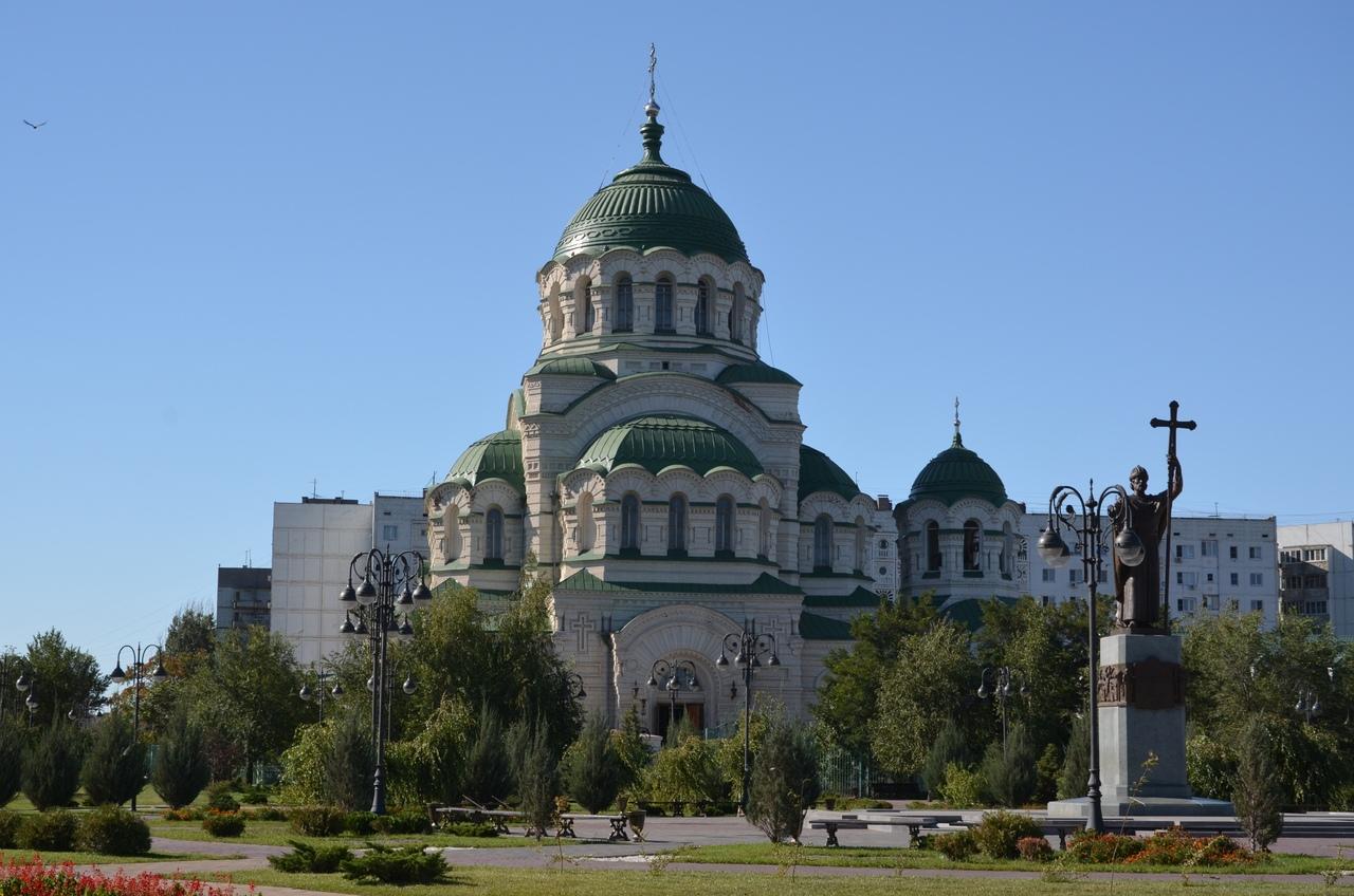 GBVCu3GNXWs Астрахань достопримечательности и история.