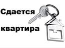 Объявление от Anyutka - фото №1