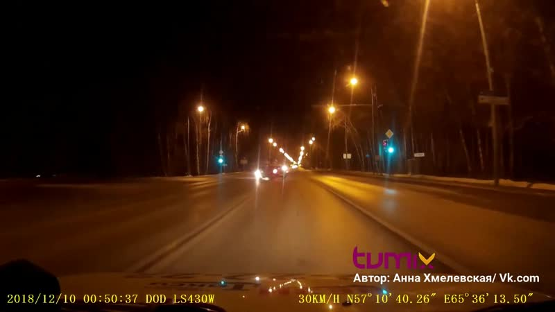 ДТП на перекрестке ул.Дружбы - Мельникайте