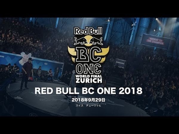 TOP SETS AT 🏆 RED BULL BC ONE FINAL 2018