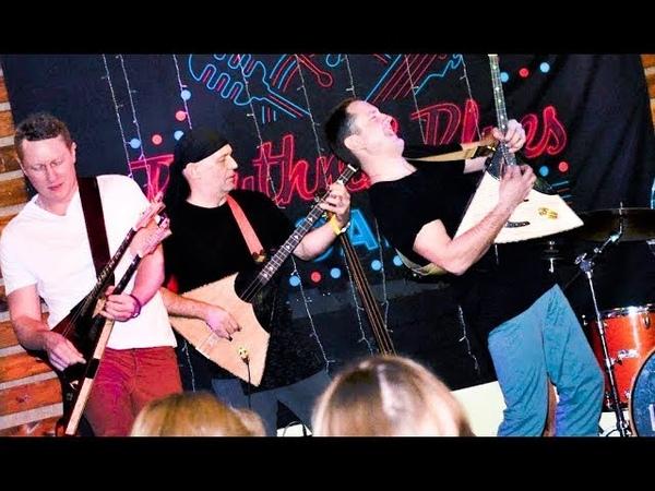 Bryatz - Deep Purple на балалайках Highway star (группа Бряц)