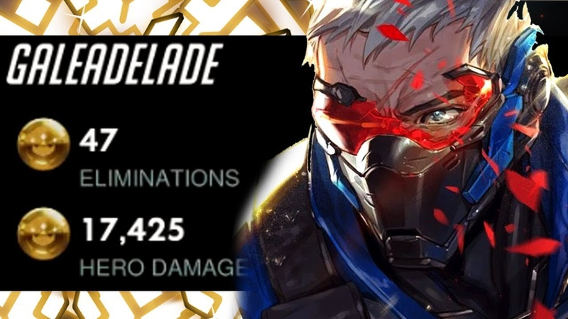 Unstoppable Carry Soldier 76 Gale 47 ELIMS OVERWATCH SEASON 15 TOP 500