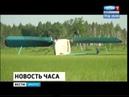 Восточно Сибирское следственное управление на транспорте начало проверку по факту ЧП с самолётом Ан