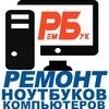 """""""РемБук"""" периферия, ремонт, компьютеры, ноутбуки"""