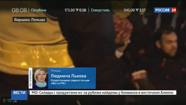 Новости на Россия 24 • Митинг оппозиции в Польше люди возмущены действиями депутатов
