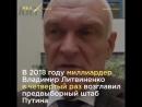 Пять фактов о Владимире Путине о которых не расскажут по федеральным каналам mp4