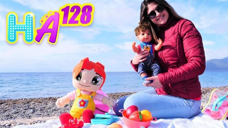 Hayal Ailesi. Ayşe ve çocuklar sahilde piknik yapıyorlar!