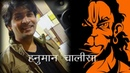 Hanuman Chalisa | हनुमान चालीसा | By Sushant Pawar | Singer Rohit Shastri