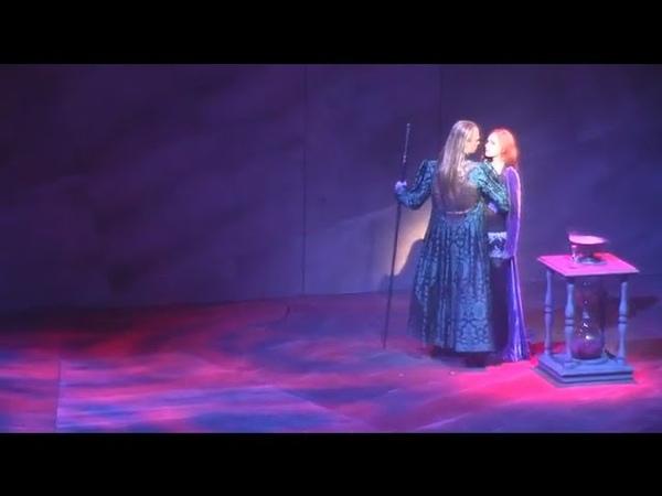 6 февр. 2016 г.Artus-Excalibur - Theater St.Gallen - Merlin/Morgana Kiss