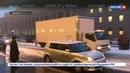 Новости на Россия 24 Более четырехсот авиарейсов отменили в аэропорту в Торонто из за сильного снегопада