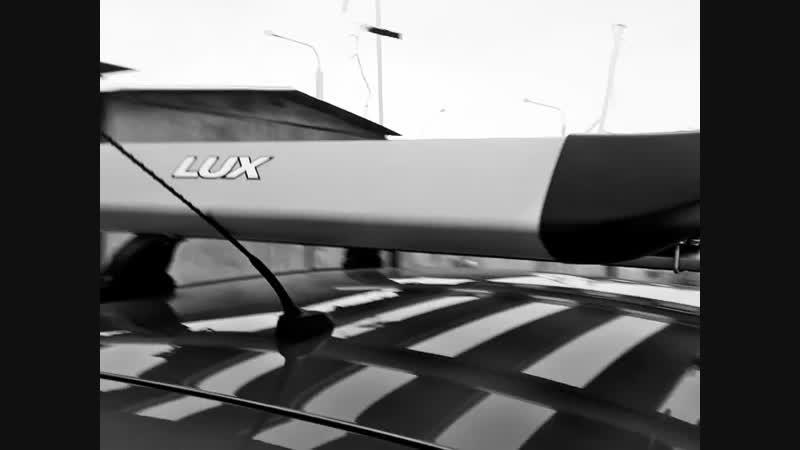 Багажная корзина Lux Экселент