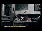 01668(НИКОЛАЙ ТРУБАЧ)-РАЗЛЮБИВШАЯ-Л.А.ПАСЕЧНИК