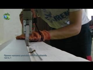 [SashaInfo] Искусственный пруд своими руками для разведения рыбы. Часть 1. Как сделать искусственный пруд.