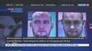 Новости на Россия 24 Сергей Собянин отчитался о работе новой системы распознавания лиц в метро