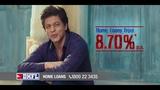 DHFL Aisa Desh Ho Mera - Home Loans from 8.70 p.a. (Tamil - 10 sec)