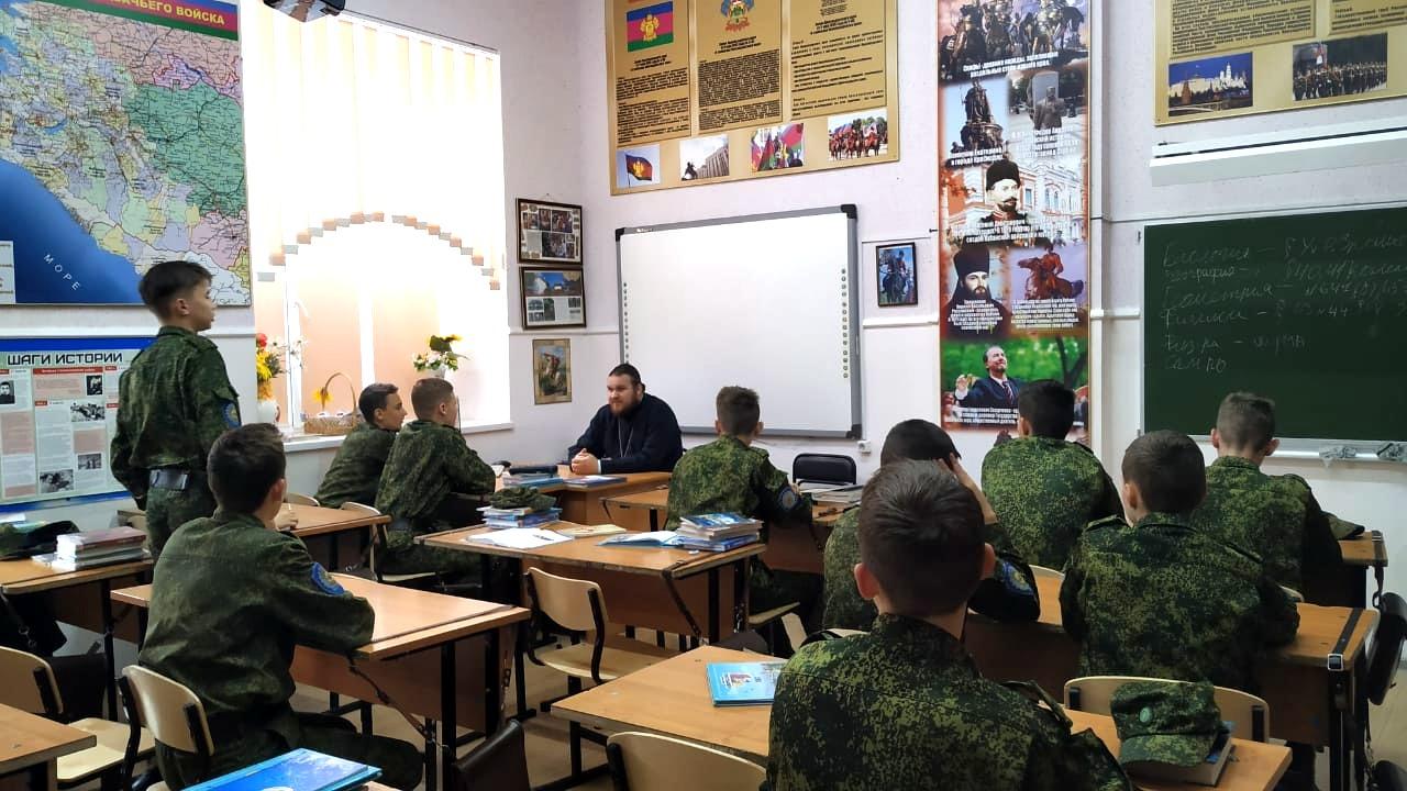 Визит священника в казачий кадетский корпус города-героя Новороссийска