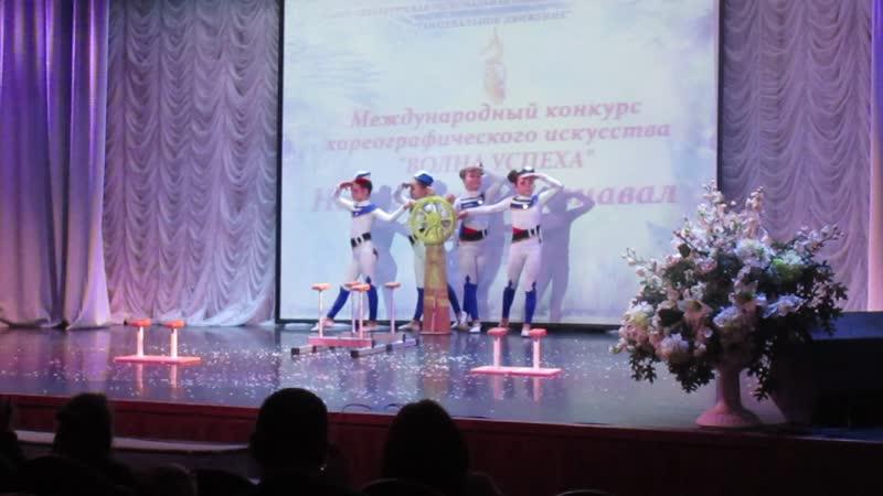 Всероссийский конкурс циркового искусства Звёзды цирка 2018 г