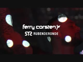 Epizode³ pre-party Ferry Corsten, Ruben de Ronde 9.11.2018 - Видеоприглашение Ruben de Ronde