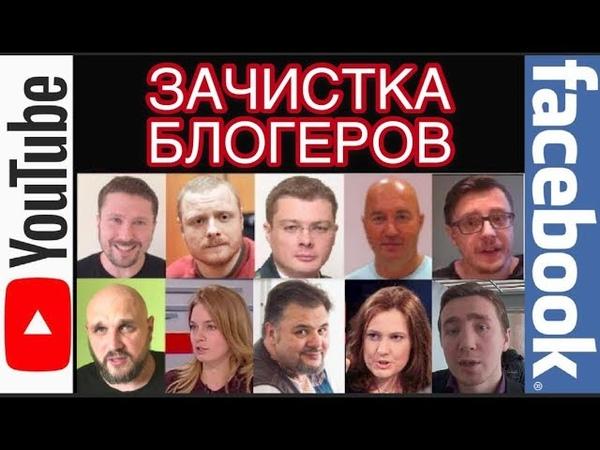 Задача С Б У убрать Дульского Семченко Карабаса Аристова и других популярных блогеров смотреть онлайн без регистрации